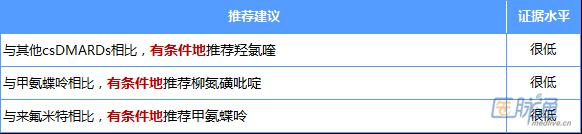 21061002_副本.png